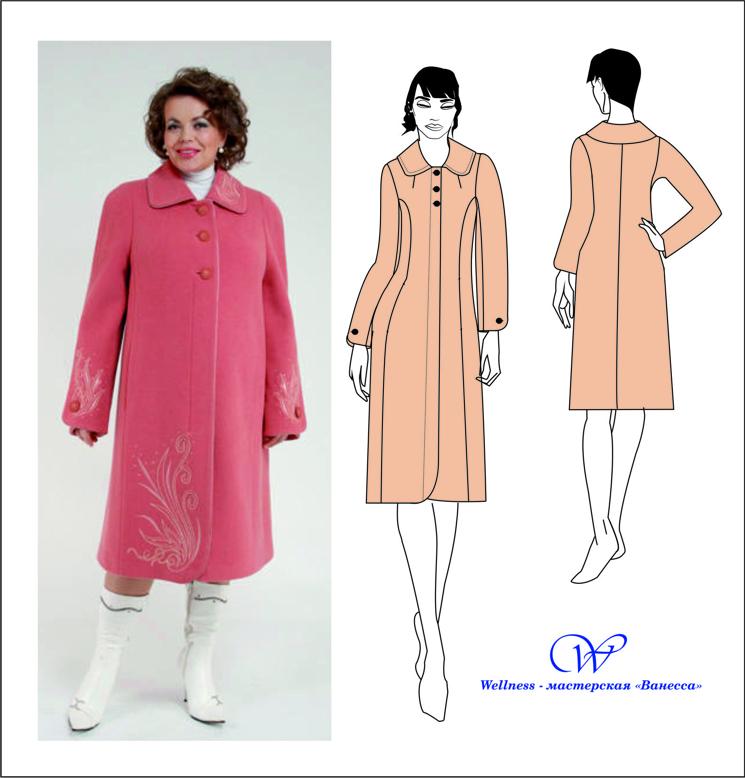 Выкройка пальто женского размер 50 52 купить платье вечернее магазине недорого